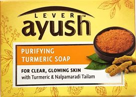 סבון כורכום 100 גרם Purifying Turmeric soap אינדיאן סטור